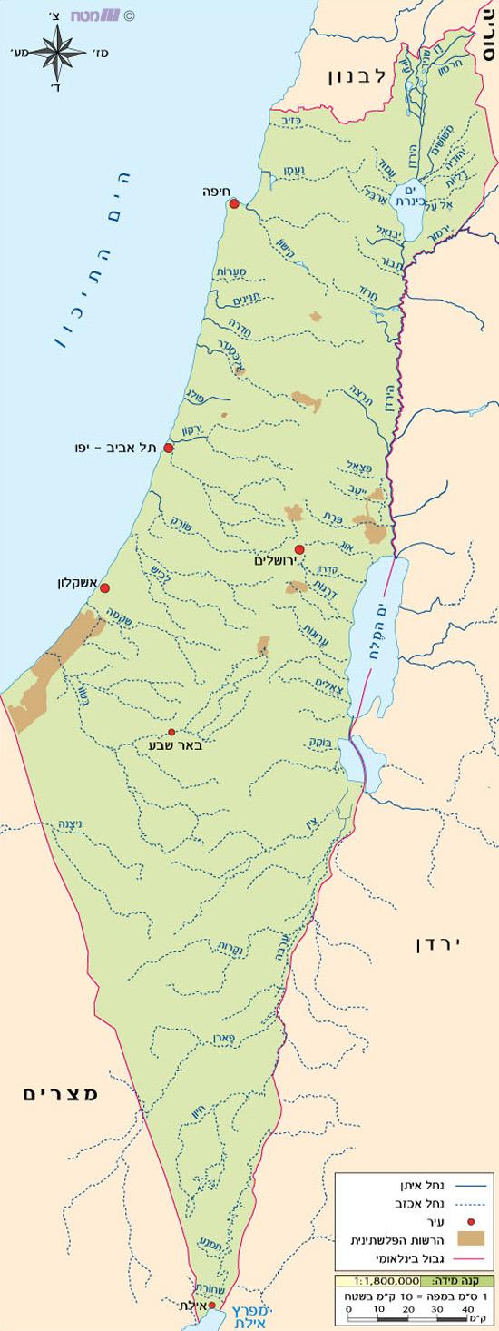מדהים ישראל - מפת הנחלים CB-63